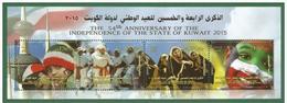 KUWAIT 2015 MNH - 54th Anniversary Of The Independence, Culture Dance, Women, Miniature Sheet - Kuwait