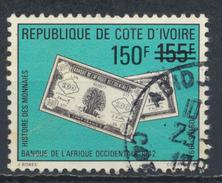 °°° COTE D´IVOIRE COSTA D´AVORIO - Y&T N°874 - 1991 °°° - Costa D'Avorio (1960-...)