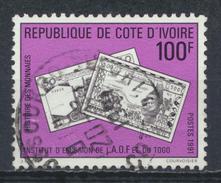 °°° COTE D'IVOIRE - Y&T N°884 - 1991 °°° - Costa D'Avorio (1960-...)