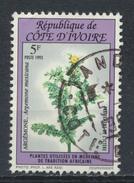 °°° COTE D'IVOIRE - Y&T N°904 - 1993 °°° - Costa D'Avorio (1960-...)