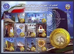 KUWAIT 2013 MNH - 50 Th Anniversary Of Partnership Between State And UN, Big Miniature Sheet - Kuwait