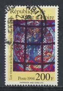 °°° COTE D'IVOIRE - Y&T N°938 - 1994 °°° - Costa D'Avorio (1960-...)