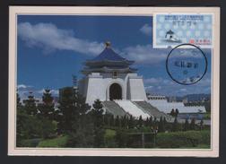 Taiwan R.O.CHINA -Maximum Card- ROCUPEX 2003 COMMEMORATIVE POSTAGE LABEL - ATM - Frama (vignette)