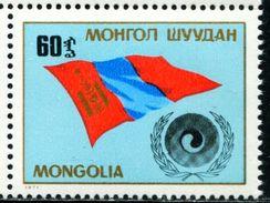 MG0545 Mongolia 1971 Flag 1v MNH - Mongolie
