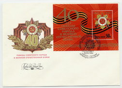 SOVIET UNION 1985 Victory In WWII Anniversary Block On FDC.  Michel Block 182 - 1923-1991 USSR
