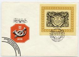 SOVIET UNION 1983 Stamp Anniversary Block On FDC.  Michel Block 167 - 1923-1991 USSR