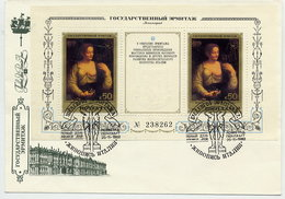 SOVIET UNION 1982 Italian Painting Block On FDC.  Michel Block 158 - 1923-1991 USSR