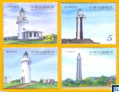 Taiwan Stamps 2014, Lighthouses, MNH - Taiwán (Formosa)
