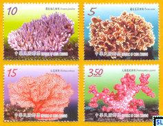 Taiwan Stamps 2014, Corals, MNH - Taiwán (Formosa)