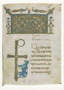 The British Library - St Luke's Gospel - Museos