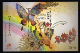 Macau 2003 S/Sheet  Legendes Et Mythes VI - Liang Shanbo Mnh