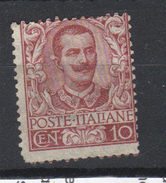 ITALIE  N° 67* Sans Gomme (1901) - 1900-44 Vittorio Emanuele III