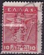 GREECE 1912-13 Hermes 10 L Red Lithographic Issue With ELLHNIKH DIOIKSIS Reding Up  Vl. 292 - Griekenland