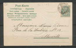 Lettre-1756 Bouches Du Rhone Carte Postale Msib Serie 23031/01/1904Gréasque Pour Marseille - 1877-1920: Periodo Semi Moderno