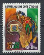 °°° COSTA D´AVORIO COTE D´IVOIRE - Y&T N°1091B - 2001 °°° - Costa D'Avorio (1960-...)
