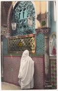 Tronc Des Offrandes D'une Mosquée  - (95.001.96 Scenes Et Types- Tanger)  - (Maroc) - Marokko