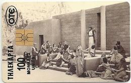 Greece - Theatre Of Delfi X0052a SN 2101 - 09.1994 - 60.000ex, Used - Grecia