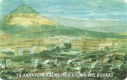 Greece - Greek Parliament In 1863 X0051a SN 0122 Bold Digits - 09.1994, Used - Grecia