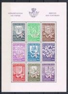 Année 1941  COB BL10** (547 à 555)  - Secours D'hiver N°2 - Dentelé - Cote 20,00€ - Unused Stamps