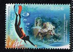 Griechenland 2015, Michel# 2847 O Ship-wreck, Classical Period - Greece