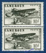 France / Cameroun. - Variété N°Yvert PA 26     2 Scans Recto Et Verso  Réf. D 149 - Cameroun (1915-1959)