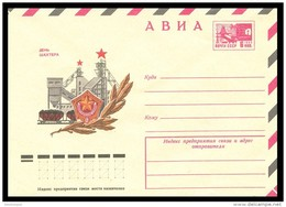 10625 RUSSIA 1975 ENTIER COVER Mint COAL MINEUR MINE MINING DAY JOB JOBS WORK INDUSTRY PROFESSION PIN AWARD USSR 75-408 - Métiers