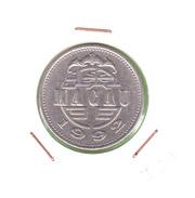 MACAU / 1 PATACA / 1992 - Macao
