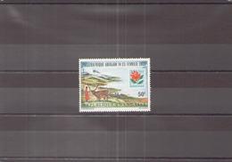 RWANDA 1969 POSTE AERIENNE N° 5 * FLEURS ANIMAUX - Poste Aérienne
