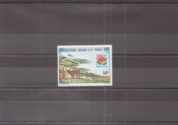 RWANDA 1969 POSTE AERIENNE N° 5 ** FLEURS ANIMAUX - Poste Aérienne