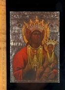 VENEZIA : Basilica Della Salute : La Mesopanditissa / Vierge Virgin Jesus - Venezia
