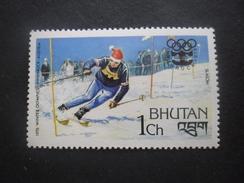 BHOUTAN N°483 Neuf ** - Bhutan