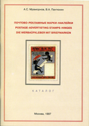 Russia Russland Russie USSR Advertising Collar PORTE-TIMBRE Label Vignette Catalogue Werbeaufkleber Catalog 1997 - Altri