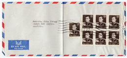 Iran Air Mail Letter Cover Travelled 1962 To Thörl Bei Aflenz Bb161210 - Iran