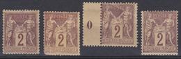 France 1877 - N°85* - Lot De 4 Timbres Sage - 1876-1898 Sage (Type II)