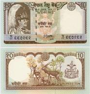NEPAL       10 Rupees       P-31b       ND (1987)       UNC  [ Sign. 13 ] - Nepal