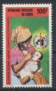 °°° REPUBBLICA DEL CONGO - Y&T N°677 - 1982 °°° - Congo - Brazzaville