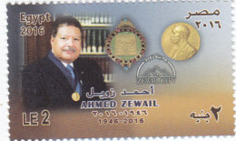 Egypt New Issue 2016, Death Of Nobel Prize Winner, 1v.complete Set MNH -SKRILL PAY ONLY - Nuovi