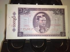 BURMA 1965 1 KYAT P-52 RARE BANKNOTE LOC#A1389 - Banknoten