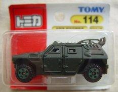 Vehicle Japanese Self Defense Force  ( TOMY ) - Cars & 4-wheels