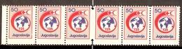 YUGOSLAVIA - SLOVENIA - RED CROSS - IMPERF. AMID  - 1988 - Beneficenza