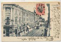 Sophia Sofia Rue Du Commerce  Tram Tramway P. Used 1905 To Lagny France - Bulgarie
