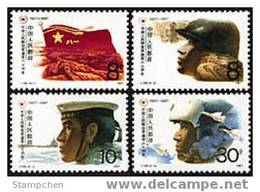 China 1987 J140 Chinese Army Stamps Martial Military Submarine Plane Flag Soldier - Submarines