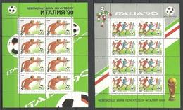 RUSSLAND RUSSIA 1990 Michel 6088 - 6089 Soccer Football Italy World Chempionship Complete Sheets MNH - Wereldkampioenschap
