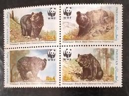 (WWF-088) W.W.F. Pakistan Bear MNH Perf Stamps 1989 - W.W.F.