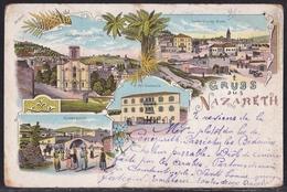 GERMANIA HOTEL - Haifa 1900 Israel Palestine Nazareth Postcard Turkey Post - Turkei Turquie - Palestina