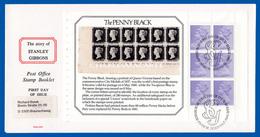 GREAT BRITAIN 1982 STANLEY GIBBONS MACHIN 15½p. X 6 BOOKLET PANE F.D.C. PHILATELIC BUREAU SPECIAL CANCEL - FDC