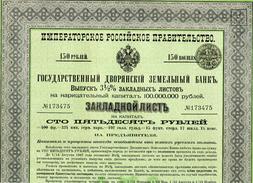 Gouvernement Impérial De Russie 1897 Lettre De Gage 3 1/2% - Russia