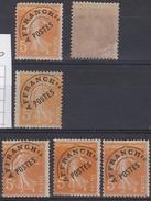 France 1922/47 - Préoblitéré  N°50**/* - Lot De 6 - Préoblitérés