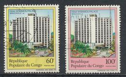 °°° REPUBBLICA DEL CONGO - Y&T N°745/46 - 1984 °°° - Congo - Brazzaville