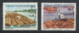 °°° REPUBBLICA DEL CONGO - Y&T N°747/48 - 1985 °°° - Congo - Brazzaville